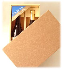 清酒・焼酎セットの化粧箱とラッピング1
