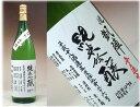 悦凱陣 純米吟醸 讃州 山田錦 無濾過 生酒 1800ml − 丸尾本店