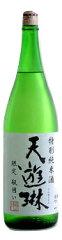 天遊琳(てんゆうりん) 特別純米酒 限定瓶囲い 1800ml - タカハシ酒造