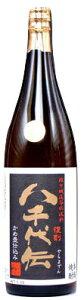 復刻 八千代伝  黒麹25度【芋】1800ml2010年12月29日以降の発送となります【「産地発たべもの...