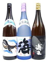 大海酒造芋1800ml3本セットくじらのボトル・海・海王【福袋】【1001timesale】