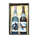 芋焼酎 海・くじらのボトル 1800ml×2本ギフト用化粧箱入+無料のし書きセット − 大海酒造