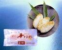 ミニ笹かまぼこ(チーズ入り)