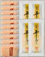 No.4-1A(詰合No.2)空白カット済398x500