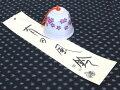 佐賀県伝統工芸品縁起物日本の美粋な小道具夏の風物詩有田焼風鈴ピンク桜