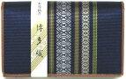 福岡県伝統工芸品博多織献上柄名刺入れ三献模様3ポケット付き紺色