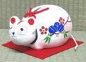 日本製縁起物会津張り子2020年お正月飾り手作り干支招福ねずみ首振り子
