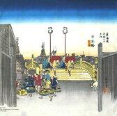 日本のお土産和柄ハンカチ 海外おみやげ浮世絵はんかち歌川広重 日本橋