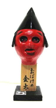 熊本県伝統的工芸品 手作りからくり人形 お化けの金太目くり出し人形 おばけの金太