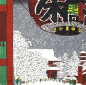 日本のお土産和柄ハンカチ 海外おみやげ浮世絵はんかち歌川広重 浅草雷門