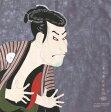 日本のお土産和柄ハンカチ 海外おみやげ浮世絵はんかち東洲斎写楽