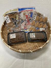 干物佃煮セット【アジ醤油味270g、カワハギ塩味200g、平貝醤油味115g、生炊きシラス60g、生炊きエビ80g】