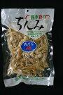 自社で競り落とした北海道産真鱈を自社の函館工場で加工した真鱈寿の1Kgパックです。