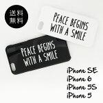 (メール便送料無料)iPhoneSE/iPhone6/iPhone5S/iPhone5ケースカバー英語デザインのスタイリッシュでシンプルなアイフォン6、アイフォン5ケースモノトーン白黒