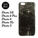 (メール便送料無料)iPhoneSE/iPhone6Plus/iPho...