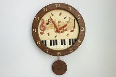 【送料無料!!】国産品 木製 寄せ木 振り子時計 音符