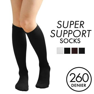 260-Denier Graded Compression Compression Socks (Made in Japan)