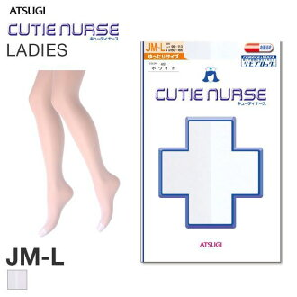 Atsugi 'Cute Nurse' Tights (Made in Japan)