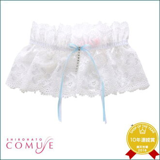 【COMUSE】Wedding☆Calling Happiness Shine Bridal Inner Garter Ring