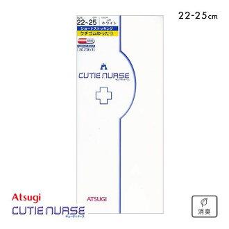松合法護士短絲襪 クチゴム