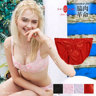 Mode Marie 6220 Collection Panties (Sizes M-XXL)