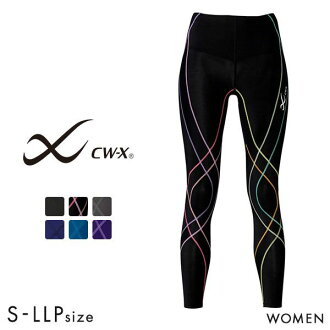 CW-X Women's Long Generator Tights