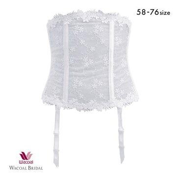 st01☆20%OFF【送料無料】 (ワコール)Wacoal ワコールブライダル ウエストニッパー wcl-briw wcl-bri
