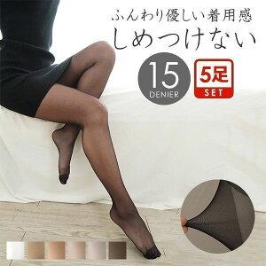 【メール便(22)】 ナイロン66使用 5足組ストッキング 1足あたり74円(+税) レディース