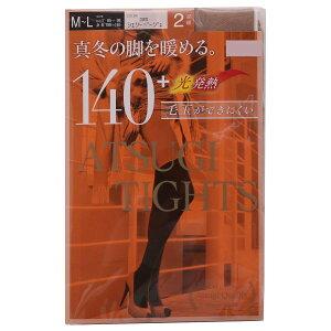 【メール便(30)】【送料無料】 (アツギ) ATSUGI (アツギタイツ) ATSUGI TIGHTS タイツ 140デニール 2足組 あったか レディース [ 大きいサイズ LLまで ]