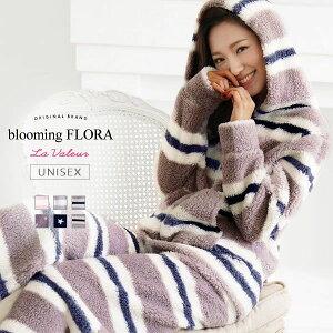 ブルーミングフローラ bloomingFLORA モコモコ ボーダー パーカー セックス パステル