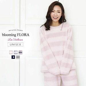 ブルーミングフローラ bloomingFLORA モコモコ ボーダー セックス パステル