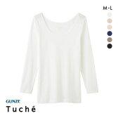 (グンゼ)GUNZE (トゥシェ)Tuche 着るコスメ 8分袖インナー 綿100% 天然美容成分配合 レディース