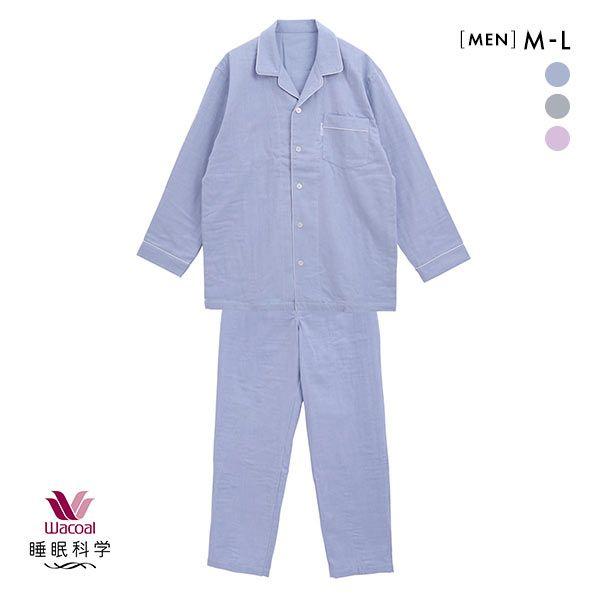 10%OFF【送料無料】 (ワコール)Wacoal 睡眠科学 紳士用 三重ガーゼ シャツパジャマ 綿100% メンズ
