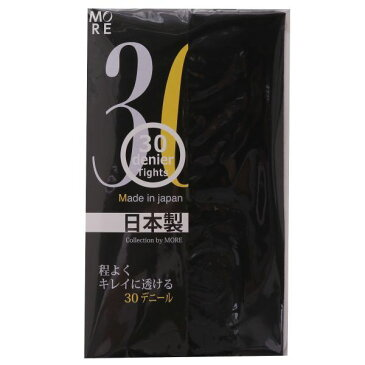 【メール便(10)】 (モア)MORE 30デニール カラータイツ 日本製 レディース