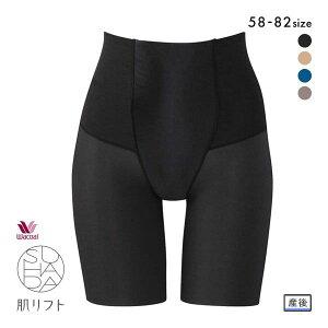 25%OFF【メール便(10)】 (ワ...
