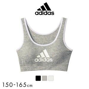 20%OFF アディダス adidas キッズ ジュニア ハーフトップ スポーツ ブラジャー 吸汗速乾 150cm 160cm 165cm 単品 スポブラ 女児 女の子 ブラ 下着 ノンワイヤー