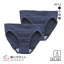 (犬印)INUJIRUSHI 肌にやさしいオーガニックコットン ショーツ 2枚セット 産前 産後 綿100% レディース メール便(25)