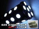 激光・汎用LEDバルブ【シングル球】24V用☆S25・27灯SMD金付☆2個セット♪