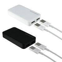 USB充電USBタップ2ポートRW126|USB自動判別急速充電器2ポート15.5W(最大出力5V/3.1A)[iPhone/iPad/Androidその他USB-C機器対応]折畳式プラグ急速充電器