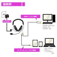 11025キオークマン7専用オーディオケーブルセットKIOHKUMAN(きおーくまん)7