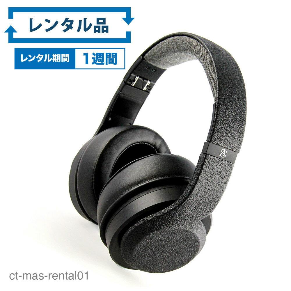【レンタル】MyAudioSession CT-MAS-rental01 | マイオーディオセッション Bluetooth ワイヤレス ヘッドホン オーバーイヤーヘッドホン 自分専用 カスタマイズ アプリ 簡単 周波数調整 スマホ対応 国内正規品 ワイヤレス充電 CT-MAS