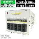 ■CENTER 変圧器 最大電流(A)4.54 容量(VA)500 ECL21500(7735413)[送料別途見積り][法人・事業所限定][直送]