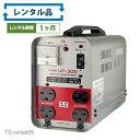 【カシムラ kashimura】カシムラ WP-87M 海外用変換プラグA/C/O