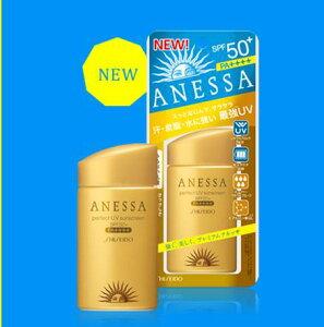 サラサラが持続し、日やけ、ダメージから肌を守るサンスクリーン2014年リニューアル商品期間限...