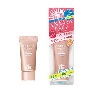 紫外線をカットして、うるおい美肌が続くBBサンスクリーン2014年リニューアル商品期間限定4月30...