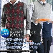 アーガイル チェック ウォッシャブル ビジネス セーター カジュアル ハイゲージニット shirtstyle