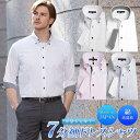 7分袖 ドレスシャツ 日本製 メンズ ワイシャツ クールビズ 形態安定 Easy to iron イ...