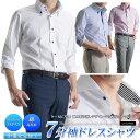 日本製 7分袖 ドレスシャツ Le orme 新作 メンズ ワイ...