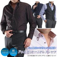 【日本製】ワイシャツ長袖メンズ綿100%ドゥエボットーニドレスシャツ