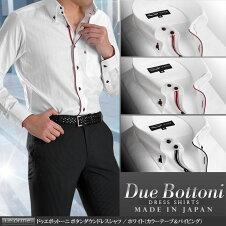 【日本製・綿100%】ドゥエボットーニ・ボタンダウンメンズドレスシャツ/ホワイト(カラーテープ&パイピング)【Leorme】(ワイシャツ長袖ビジネスYシャツ白シャツ)